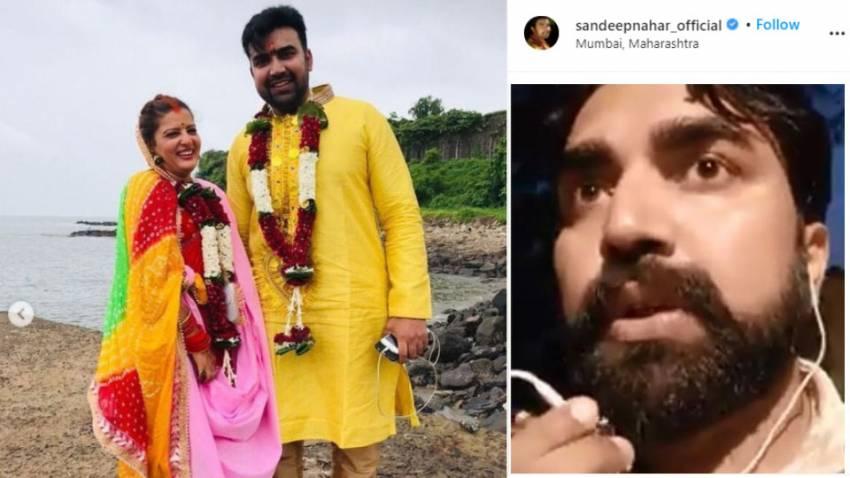 Sandip Nahar Sucide Case: संदीप नाहर ने नहीं की थी आत्महत्या हुआ था हत्या? गले पर मिला निशान