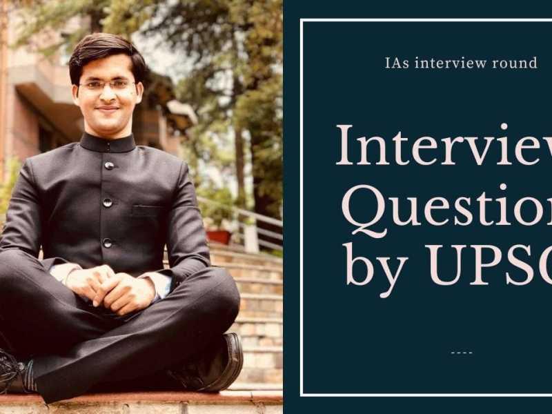 Ias Interview: &Quot;मुर्गी ने एक अंडा भारत और चीन के बॉर्डर पर दिया तो अंडा किसका होगा&Quot;? जाने क्या जवाब देकर सेलेक्ट हुआ कैंडीडेट