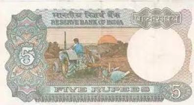 क्या आपके पर्स में भी है ट्रैक्टर वाला 5 रुपए का ये नोट? 1 के बदले झट से कमा लें 30 हजार रु, जानिए कैसे?