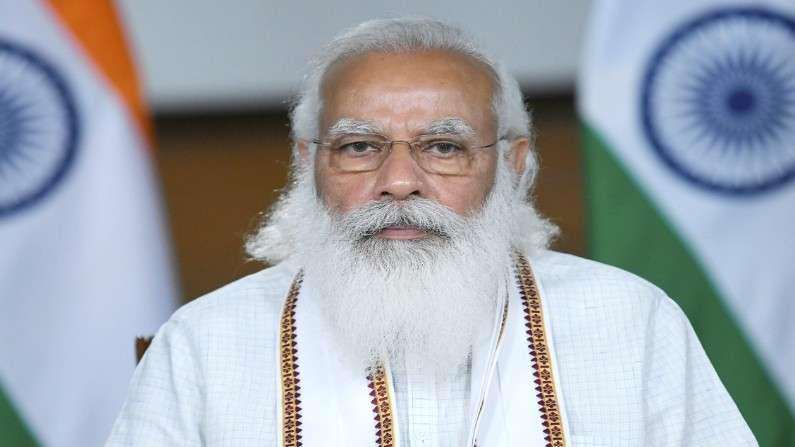 My Gov India: घर बैठे बनाये ये डिजाइन मोदी सरकार देगी 50 हजार रूपये, जानिए तरीका