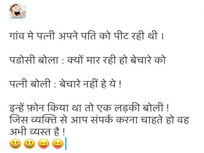 Hindi Funny Jokes: शादी की पहली रात को पप्पू हाथ जोड़कर बैठा था यह देखकर नई नवेली दुल्हन ने कहा.....