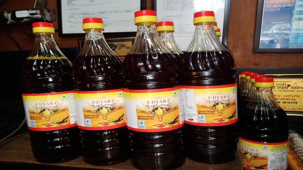 Mustard Oil Price: सरसों तेल के दाम में आई भारी गिरावट, अब मात्र इतने में मिल रहा 1 लीटर
