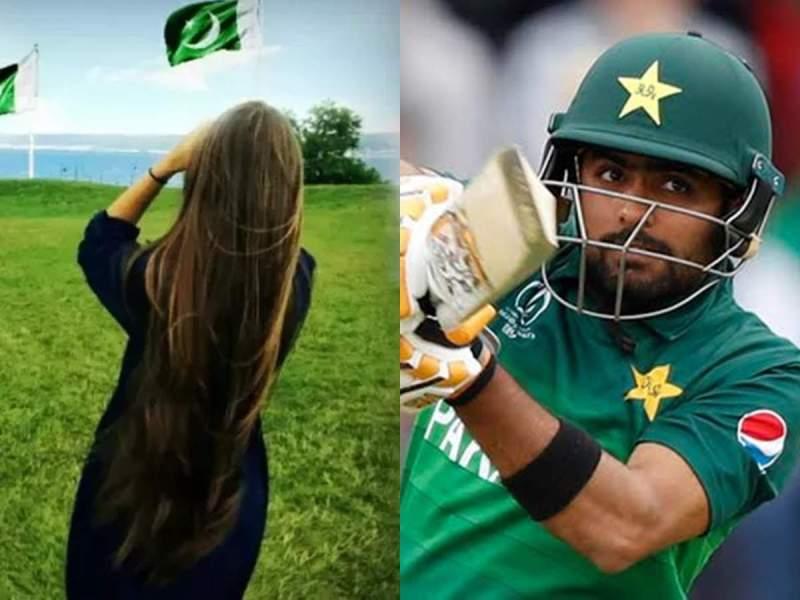 अपनी ही बहन पर आया पाकिस्तान के कप्तान बाबर आजम का दिल, शादी करने का किया फैसला