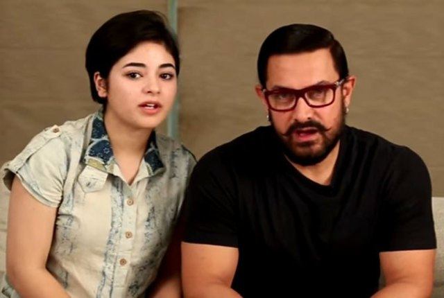 आमिर की बेटी ने खोल दिया आमिर खान का ये गंदा राज, जानकर भी नहीं होगा भरोसा