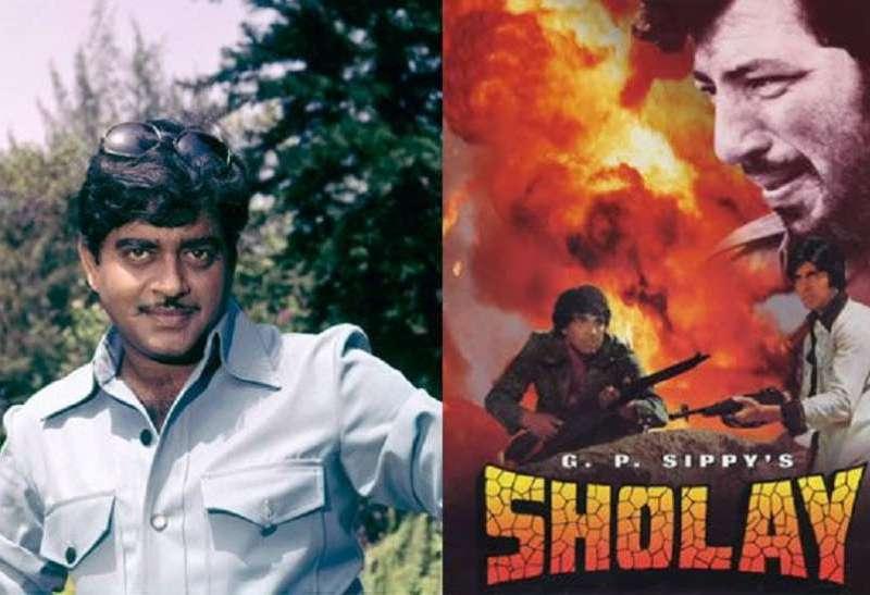 शत्रुघ्न सिंहा को ऑफर हुआ था फिल्म शोले का ये रोल, इस वजह से करने से कर दिया था इंकार
