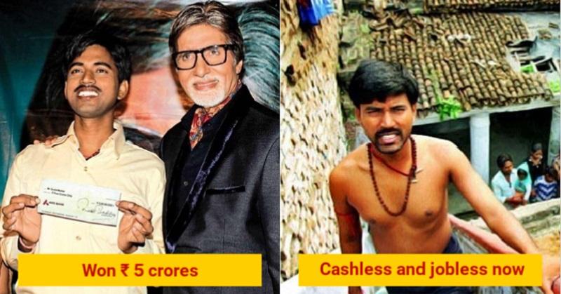 कौन बनेगा करोड़पति जीतने के बाद शुरू हुई असली परेशानी, सुशील कुमार ने बयाँ किए अपने दर्द