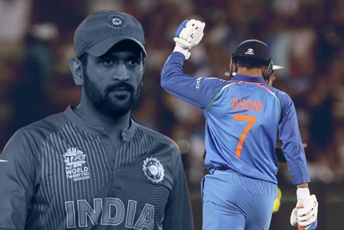 पूर्व भारतीय कप्तान महेंद्र सिंह धोनी ने पहली बार बताया किसे मानते हैं अपना आदर्श