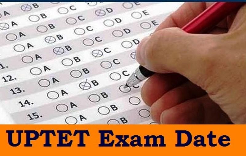 Ctet/Uptet Notification 2021: शिक्षक भर्ती के लिए जल्द कराई जाएंगी दोनों परीक्षाएं, योगी सरकार ने दिया इस महीने तक भर्ती पूरी करने का निर्देश