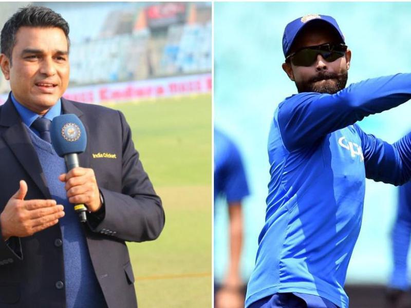 संजय मांजरेकर ने उड़ाया रविन्द्र जडेजा का मजाक, चौथे टेस्ट में फेल होने के बाद किया ट्रोल