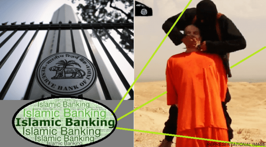 rbi-approved-islamic-banking
