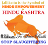 jallikattu-oath-for-hindu-rashtra
