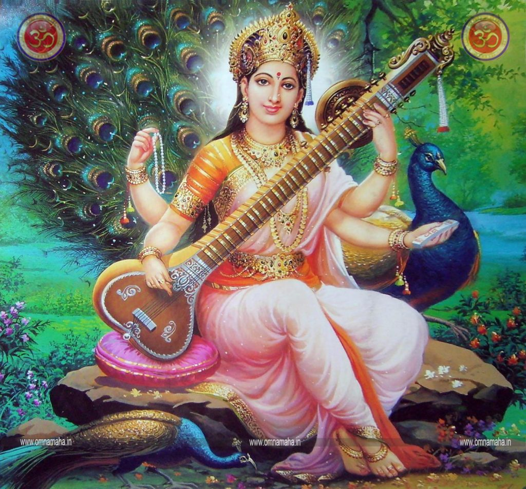 Saraswati Devi - Deity for Indian Carnatic Music