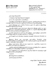 letter copy