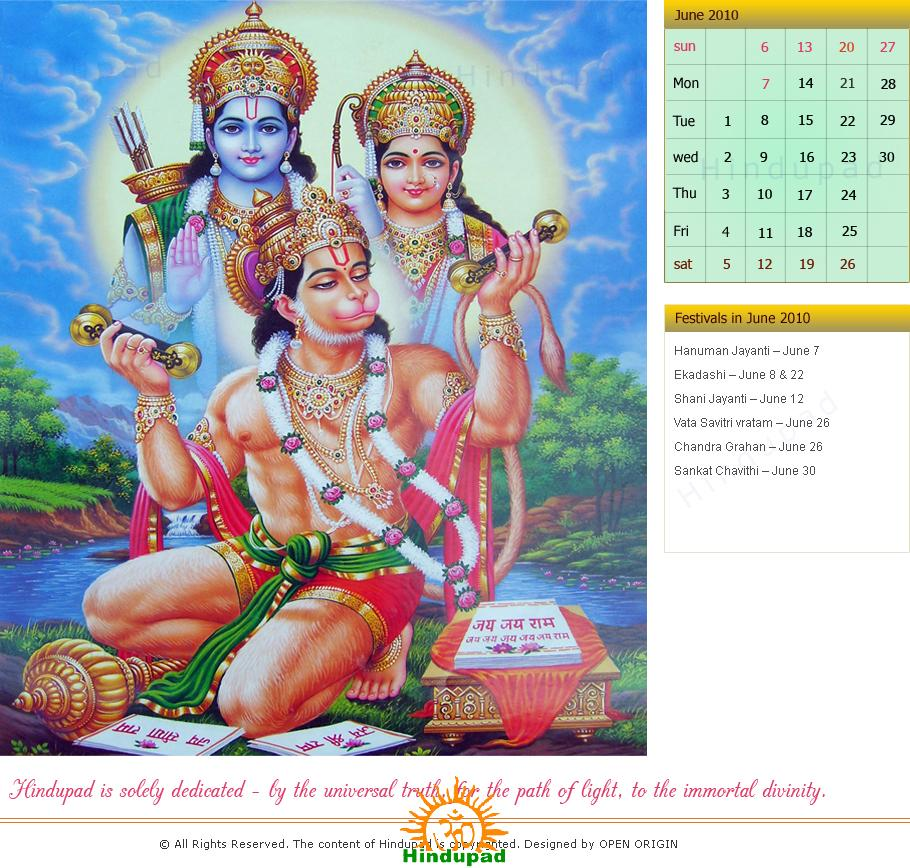 Hindu Calendar June : Hindu calendar june desktop wallpaper for