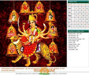 October 2010 Hindu Calendar
