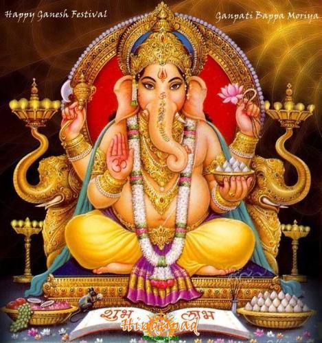 Ganesh Chaturthi image