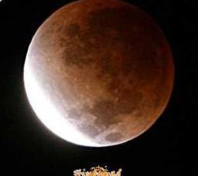 Moon Eclipse in Hawaii, USA