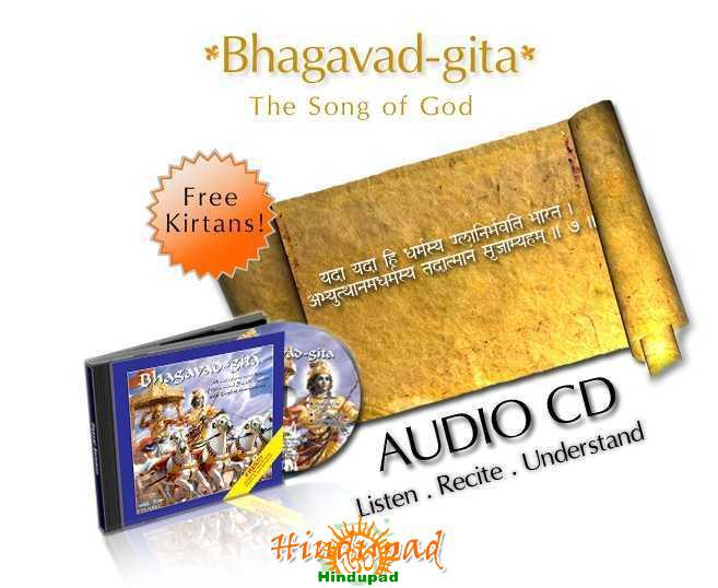 Nithya Kriya Yoga - Day 04   Ashram Events 11th Jan 2013 ...  Bhagavad Gita Book In Tamil