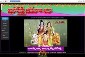 Bhaktimala TV