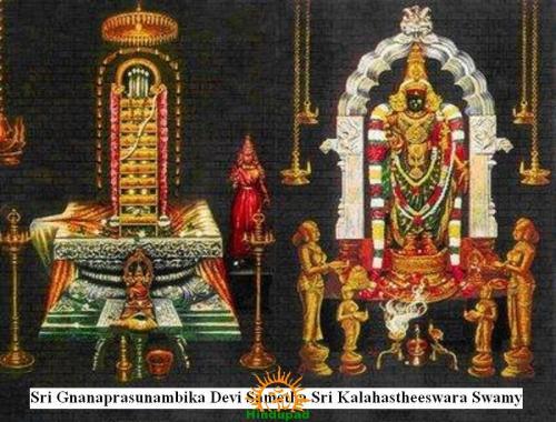 srikalahasthi-temple