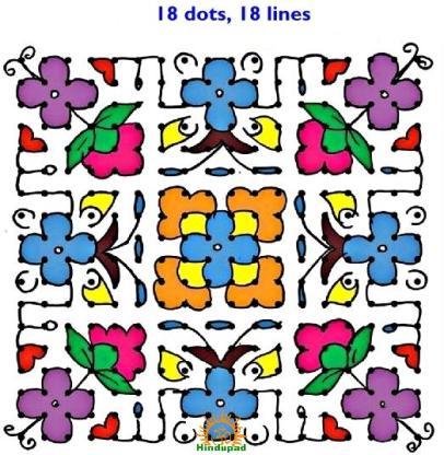 Rangoli Design - 18 Dots, 18 Lines