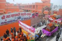 Kumbh Mela - Allahabad: Panchayati Akhadaa Shree Niranjani 9