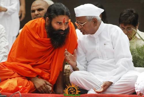Ramdev Baba with Anna Hazare
