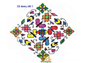 Rangoli design 23 dots