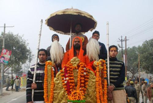 Kumbh Mela: Shri Shambhu Panchayati Atal Akhadaa