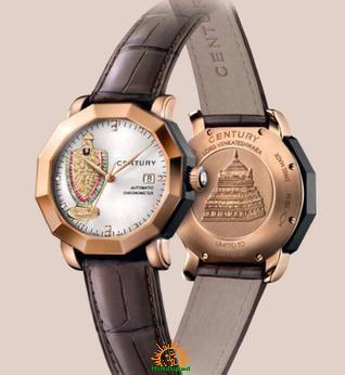 Centurion Swiss watch with Lord Venkateshwara image