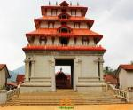 bhagamandala Bhaganandeshwara Temple
