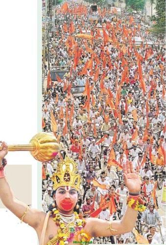 Hanuman Jayanti Shobha Yatra Hyderabad