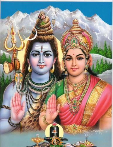 Lord Shiva, Goddess Parvati