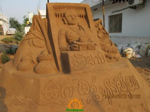 Ugadi 2013 Sand Sculpture