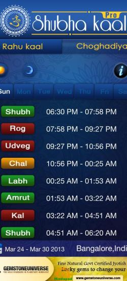 shubha kaal pro iphone android app