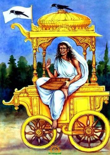 Dhumavati Mahavidya