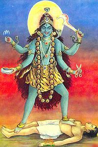 Tara Maa Mahavidya