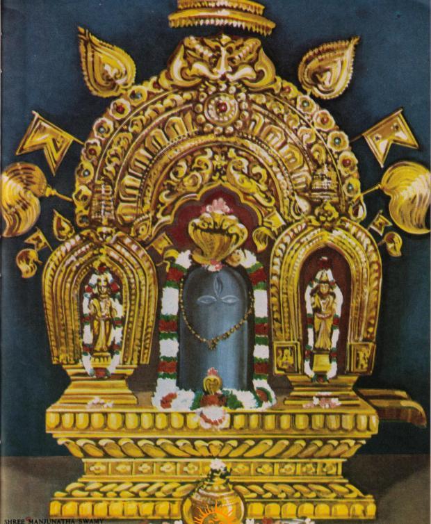 Dharmasthala Manjunatha Swamy Temple