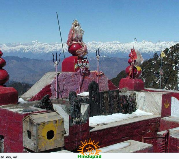 shikari Devi Temple in Mandi