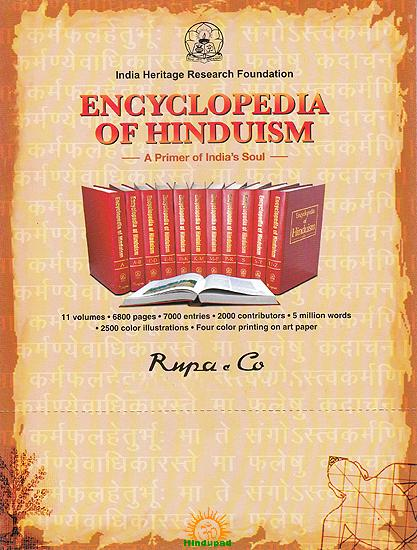 Encyclopedia of Hinduism by Chidanand