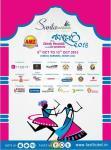AMZ Navratri 2013 in Surat