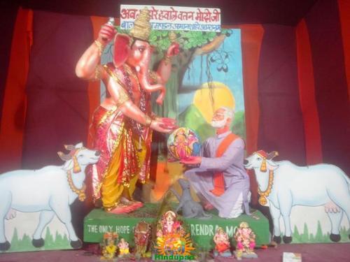 Bal Ganesh Mandal, Osman Shahi,Hyderabad