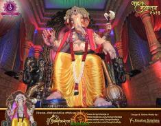 Dongri Cha Raja 2013 Ganesha