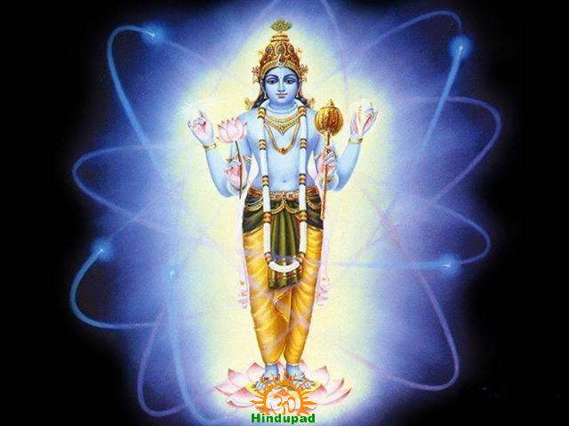 Lord Vishnumurti