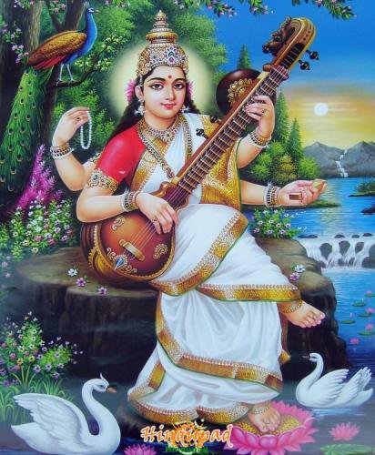 Saraswati Puja PDF Download, E-book - HinduPad