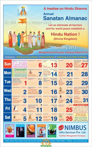 Sanatan Calendar 2014 English Almanac