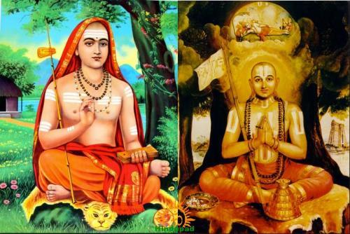 Adi Shankara Ramanuja