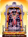 Arsavalli Suryanarayana Swamy Temple
