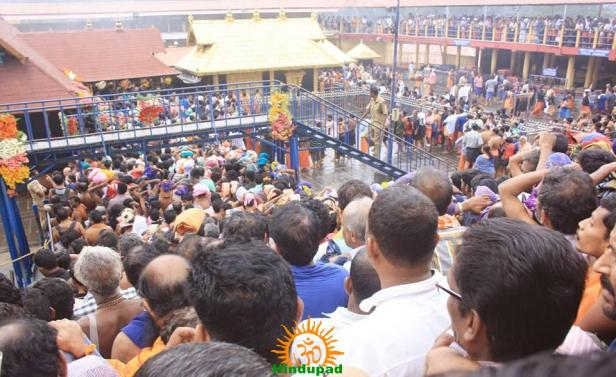 Karkidaka Masam Puja in Sabarimala 3