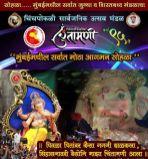 Chinchpokli Cha Chintamani 2014 Aagman 12 no-watermark